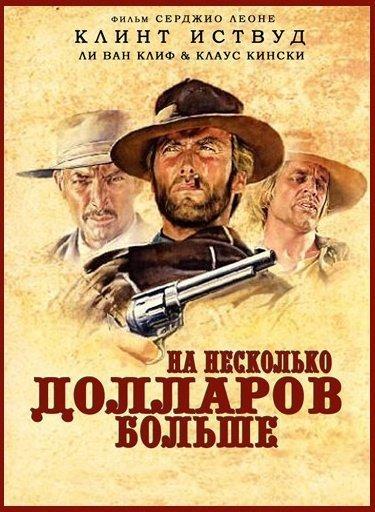 Исторические фильмы про ковбоев и вестерны смотреть онлайн