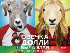 Выпуска: Сейчас ютуб фильм Лемони Сникет: 33 несчастья Тема Черногорцы