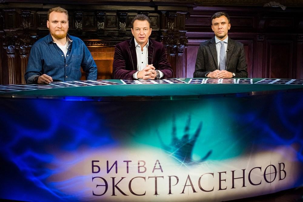 1 битва экстрасенсов смотреть онлайн бесплатно: