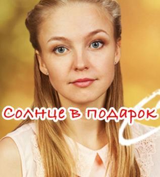 Моана - Это моя лодка - smult.ru