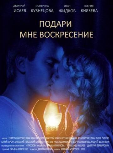 «Холостяк С Алексеем Воробьёвым Смотреть Все Серии» — 1999
