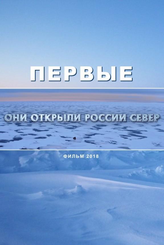 Лучшие русские сериалы смотреть онлайн бесплатно в хорошем